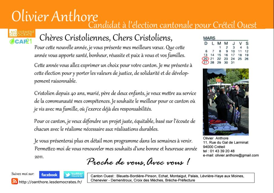 olivier-anthore-presentation